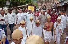 निकाली गांधी संदेश यात्रा, हुआ सर्वधर्म प्रार्थना सभा का आयोजन