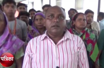 वेतन न मिलने पर सफाईकर्मियों ने किया प्रदर्शन, देखे वीडियो