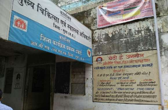 District Hospital :  मरीजों की जान से खिलवाड़ कर रहे हैं झोलाछाप डॉक्टर , प्रशासन मेहरबान