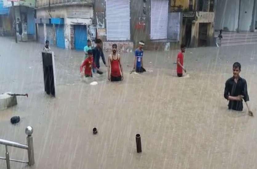 मौसम अपडेट: राजस्थान में अगले 2-3 दिन बदला रहेगा मौसम का मिजाज, इन 12 जिलों में भारी बारिश का अलर्ट