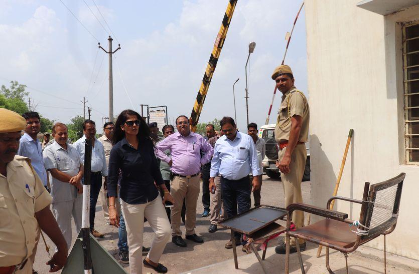राणा प्रताप सागर: सुरक्षा ऑडिट टीम ने दिए वाहन और मोबाइल को लेकर ये निर्देश