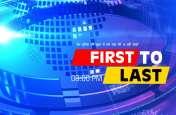 कर्नाटक सियासी घमासान से लेकर बिहार में मॉब लिंचिंग की घटना तक, दिनभर की 10 बड़ी ख़बरें