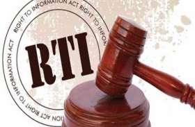 RTI संशोधन विधेयक लोकसभा में पेश, 224 पक्ष में तो विरोध में 9 वोट