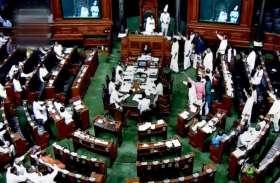 इन 10 तरीकों से सांसदों ने बचा लिए जनता के करोड़ों रुपए, विरोधियों ने भी दिया साथ