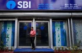 बड़ा खुलासाः मुनाफे को लेकर 3 साल तक आपसे झूठ बोलता रहा SBI, नहीं हुई कोई कार्रवाई