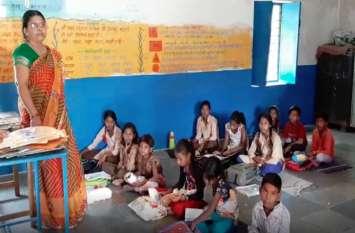 बांसवाड़ा : सरकारी स्कूल में 70 का नामांकन,  तीन शिक्षक फिर भी कर डाली ये मांग