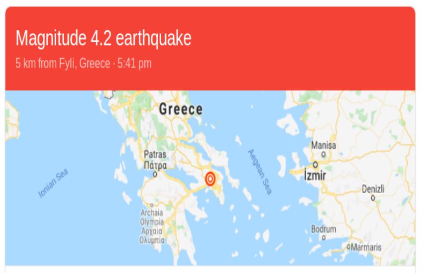 ग्रीस में भूकंप