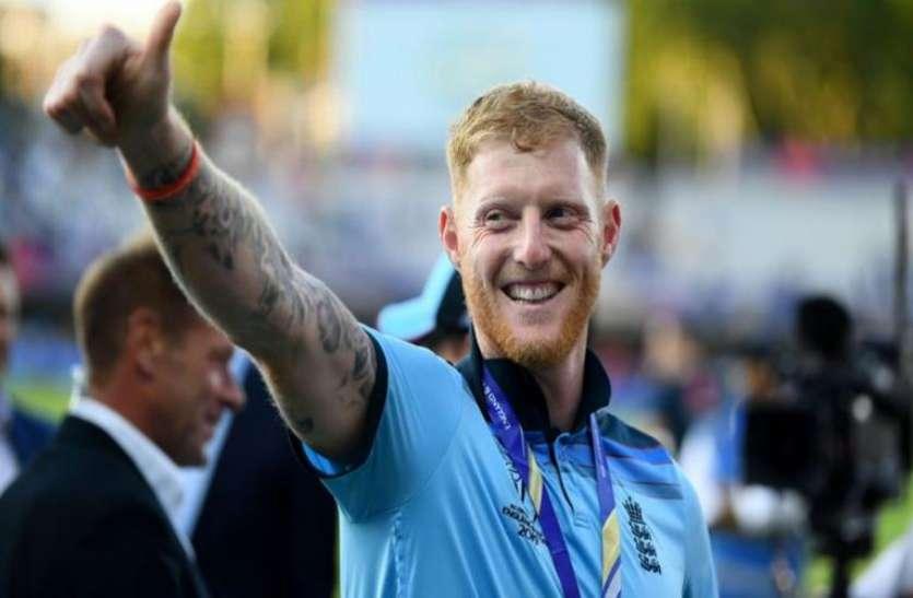 इंग्लिश ऑलराउंडर बेन स्टोक्स को मिल सकता है न्यूजीलैंड का सबसे बड़ा अवॉर्ड