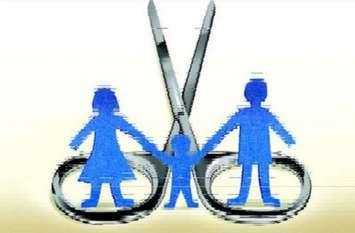 नसबंदी फेल, सरकार को देना पड़ा 22 करोड़ मुआवजा