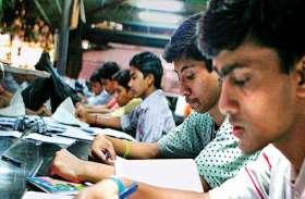 Government Teacher बनने का सुनहरा मौका, अब तक 9 लाख लोगों मिल चुकी Sarkari Naukri, जल्द करें आवेदन, पढ़ें पूरी डिटेल्स
