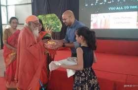 chennai news in hindi जीवन में गुरु का विशेष महत्व