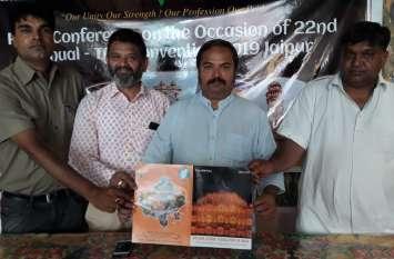 यूनेस्को विश्व धरोहर सूची में शामिल जयपुर को मिली ऐसी सौगात