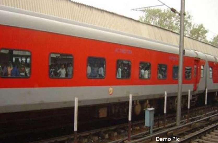 दिल्ली-मुंबई रेलमार्ग पर 160 किमी की रफ्तार से दौड़ेगी ट्रेन