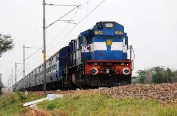 जयपुर की ट्रेनें 7 अगस्त से 2 सितंबर तक रहेगी प्रभावित