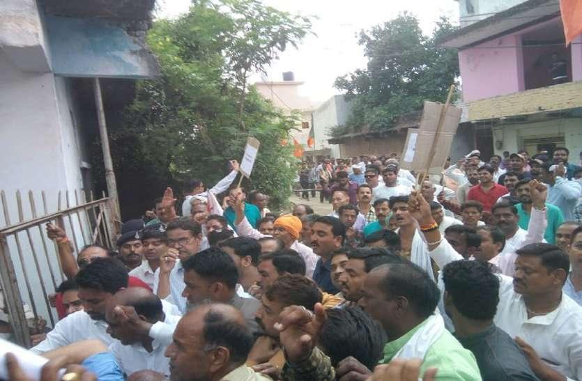 video: भाजपा ने निकाला पैदल मार्च, प्रदेश सरकार के खिलाफ की नारेबाजी, बढ़े हुए बिजली बिलों का किया विरोध