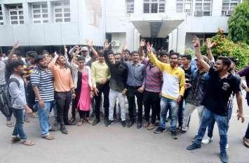 एमएस विश्वविद्यालय में विद्यार्थियों का हंगामा