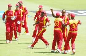 क्रिकेट में अब नहीं दिखेगी ये टीम... आईसीसी ने खत्म की मान्यता