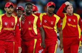 जिम्बाब्वे क्रिकेट टीम अंतरराष्ट्रीय क्रिकेट से हुई बैन, ICC ने की ये बड़ी कार्रवाई