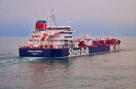 ईरान का बदला: खाड़ी में रोका ब्रिटिश तेल टैंकर, यूके और यूएस से विवाद गहराने के आसार