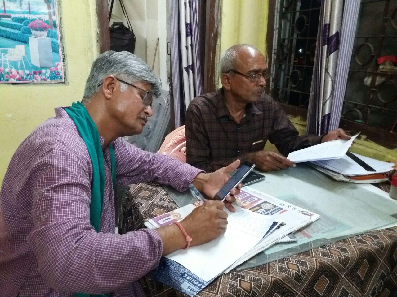 सपा के पूर्व विधायक से अभद्रता मामले में टीसी निलंबित ,चार आरोपी हिरासत में