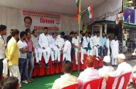 मोदी सरकार के खिलाफ कांग्रेस का धरना