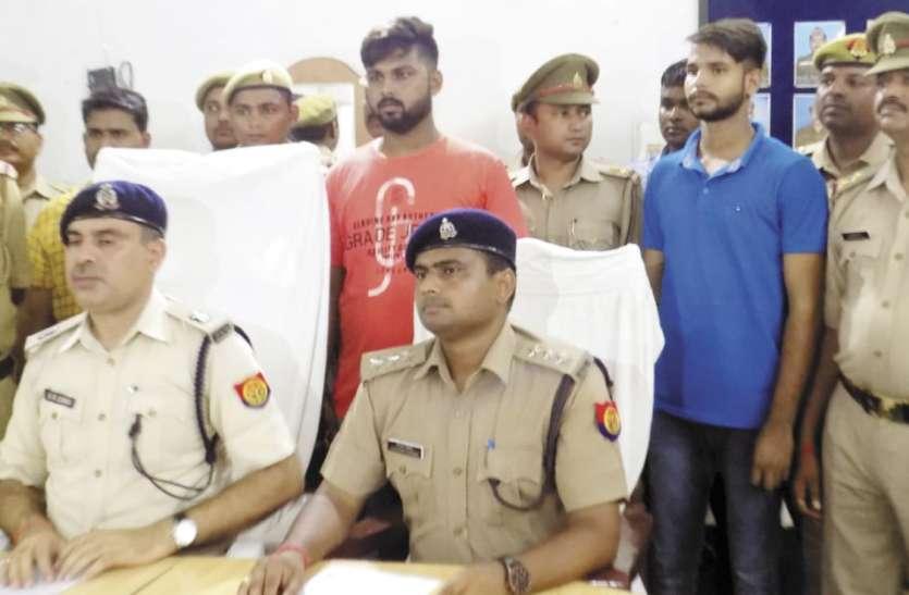 Ayodhya : सपा नेता अखिलेश यादव की हत्या का पुलिस ने किया वर्कआउट सामने आई बड़ी वजह