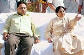 आनंद कुमार की बोगस कंपनियों के जरिए कानपुर सहित कई बड़े शहरों में खरीदी गई जमीनें