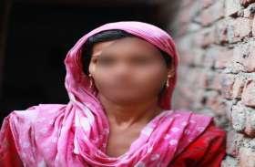 घर में चोरी छिपे करती थी गंदा काम, पुलिस ने छापा मारा तो तीन अधिकारियों को चकमा देकर भाग निकली शातिर महिला