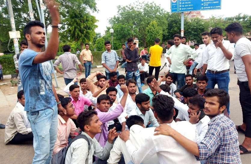 राजस्थान विवि में हंगामा, वाइस प्रिंसीपल ने छात्र के मारा थप्पड़, मारपीट करने का भी आरोप