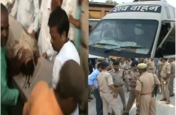 बसपा नेता की घर में घुस कर हत्या, अंधाधुंध गोलियों की बौछार कर छलनी किया शरीर, 6 घण्टे बाद शव को कब्जे में ले पाई पुलिस
