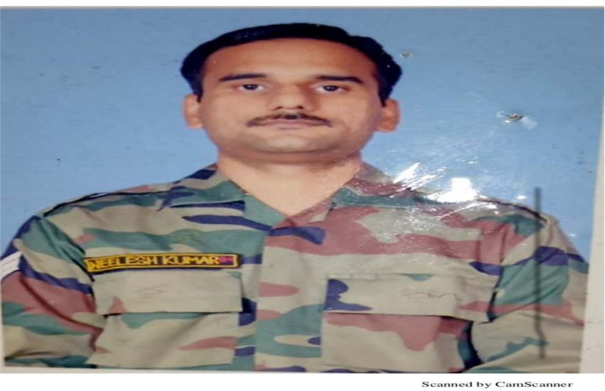 पाकिस्तान बार्डर पर तैनात सेना के जवान के साथ शहर के भू-माफिया ने किया फर्जीवाड़ा