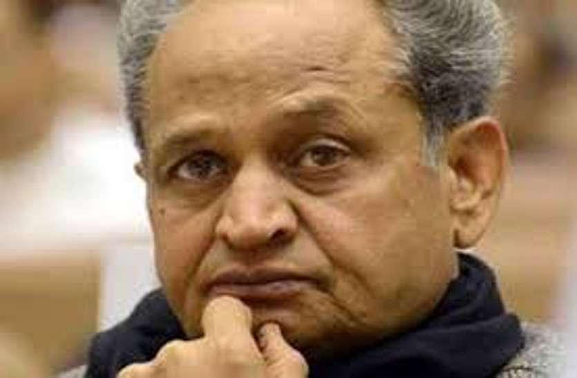 दिल्ली की पूर्व सीएम शीला दीक्षित के निधन से कांग्रेस में शोक की लहर, CM गहलोत ने व्यक्त की संवेदना