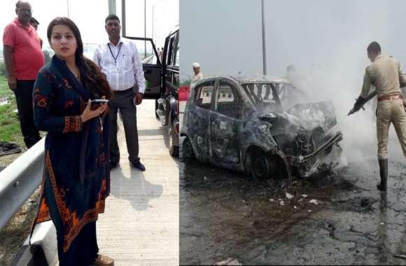 Express-Way पर ट्रक से टकराते ही धूं-धूंकर जलने लगी कार, महिला BDO ने कूदकर बचाई जान, देखें वीडियो-