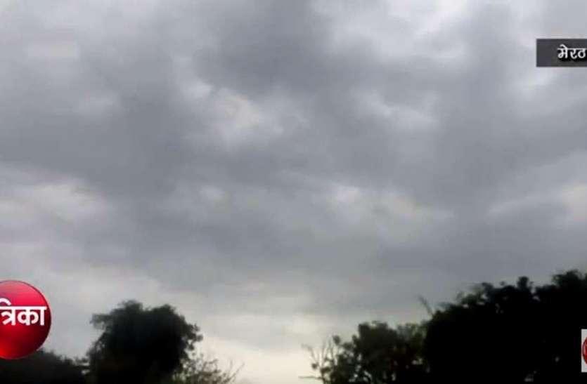 Weather Report: बारिश नहीं होने से बिगड़ रही स्थिति, मौसम वैज्ञानिकों ने दी ये चेतावनी