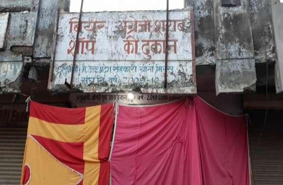 फरमान: Kanwar Yatra के दाैरान पर्दे के पीछे से बिकेगी शराब, घूंघट में रहेंगे ठेके और बीयर शॉप