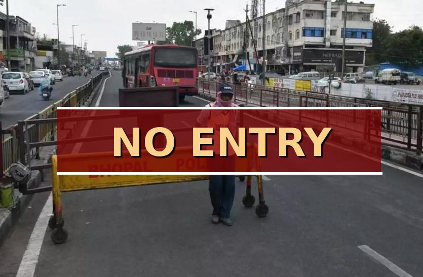 BRTS कॉरिडोर में घुसने पर देना पड़ेगा जुर्माना, कलेक्टर ने जारी किया आदेश