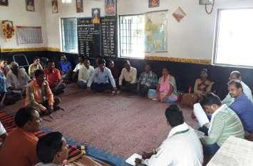 ग्रामीणों ने चावल चोर शासकीय कर्मचारियों को किया माफ