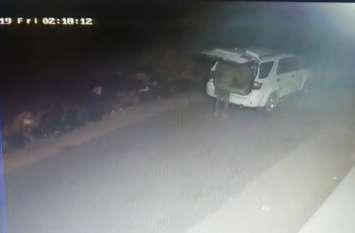 CCTV incident: चोरों की दस्तक, सीसीटीवी में कैद हुई वारदात