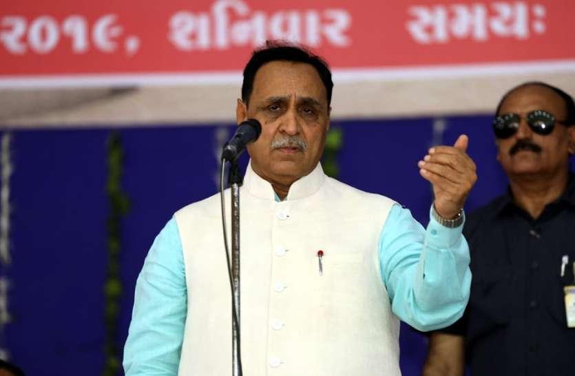 MP vs Gujarat on Narmada water : गुजरात में नर्मदा के पानी की आपूर्ति रोकने की मध्य प्रदेश की धमकी राजनीति प्रेरित : रूपाणी