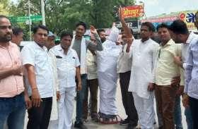 कांग्रेस का बूंदी जिला कलक्ट्रेट पर फूटा आक्रोश, प्रियंका की गिरफ्तारी को बताया गलत