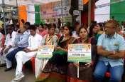 केन्द्र की नीतियों के खिलाफ कांग्रेस का प्रदर्शन, छत्तीसगढ़ के साथ सौतेला व्यवहार का लगाया आरोप