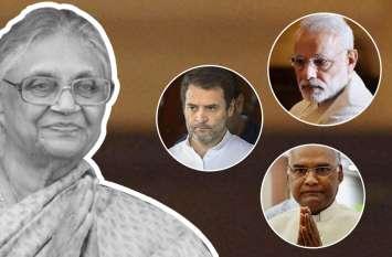 शीला दीक्षित के निधन के बाद राहुल गांधी बोले- वह कांग्रेस की बेटी थीं