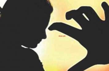 डरा-धमका कर विवाहिता से तीन साल तक बलात्कार