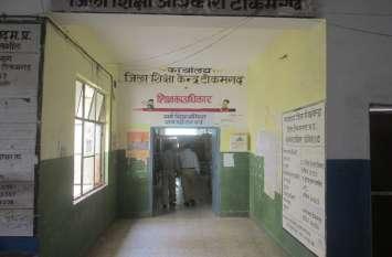 टीकमगढ़ में कलेक्टर खुद देखेंगे स्कूलों में शिक्षकों की उपस्थिति