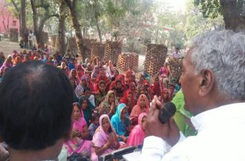 'फागू चौहान' बने बिहार के नए राज्यपाल, घोसी में पहली बार खिलाया था 'कमल'