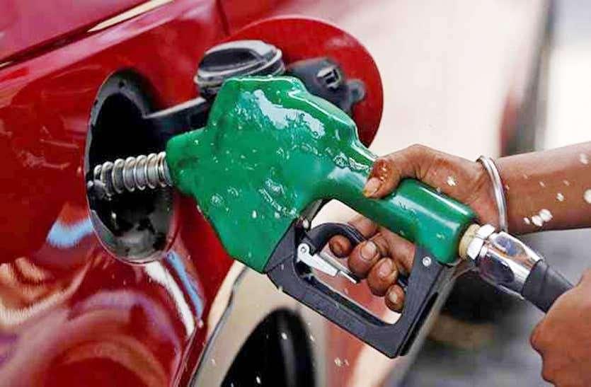 बड़ी खबर : बढ़ गए पेट्रोल-डीजल के रेट, अब इतने खर्च करने होंगे एक लीटर के लिए