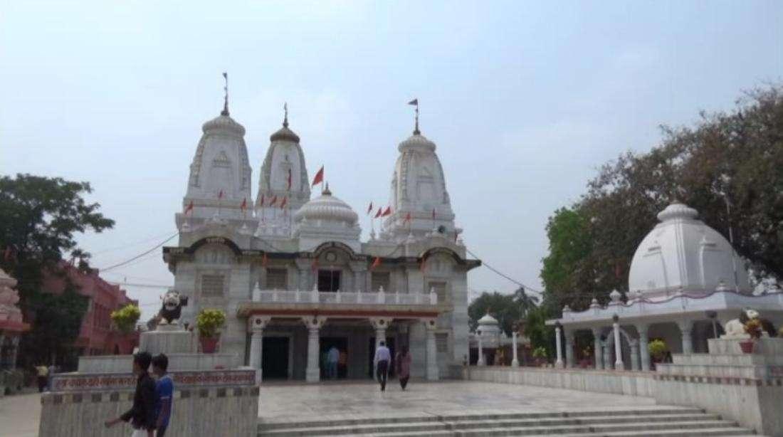 Gorakhnath Mandir