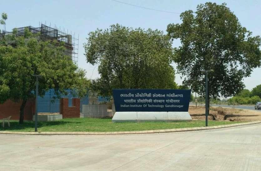 IIT Gandhinagar सामाजिक जागरुकता के पाठ से होगी आईआईटी गांधीनगर के विद्यार्थियों की शिक्षा की शुरूआत