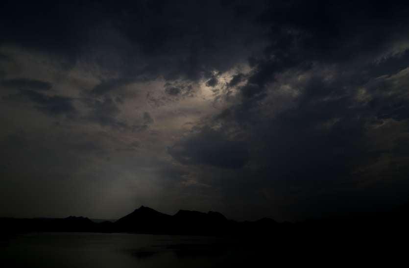 watch ; उदयपुर के FS पर मौसम हुआ मस्त...दिनभर बादलों ने जमाए रखा डेरा