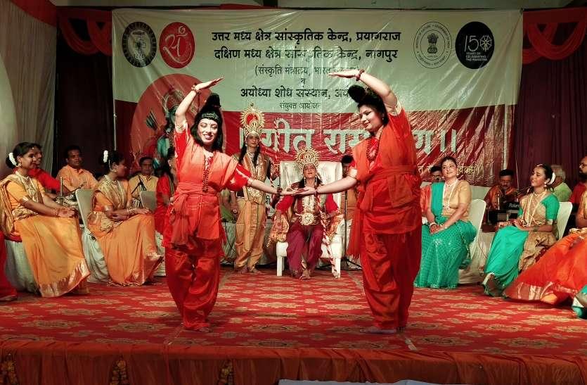 राम मंदिर निर्माण का परिवेश तैयार करेगी गीत रामायण का आयोजन : कंचन गडकरी